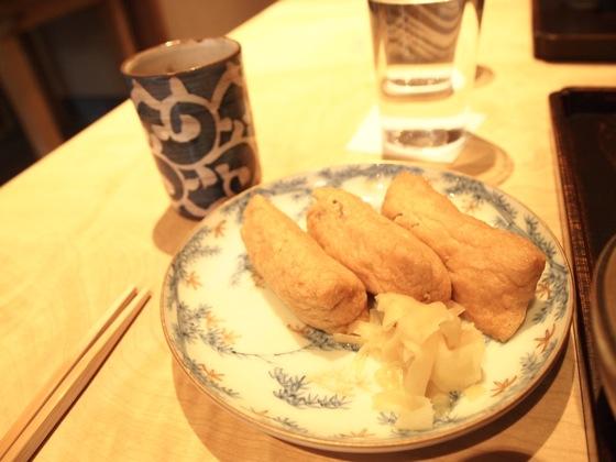 NYKajitsu2