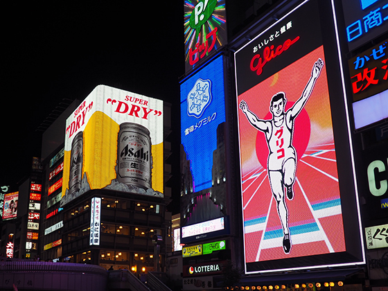 Osaka Glico Man